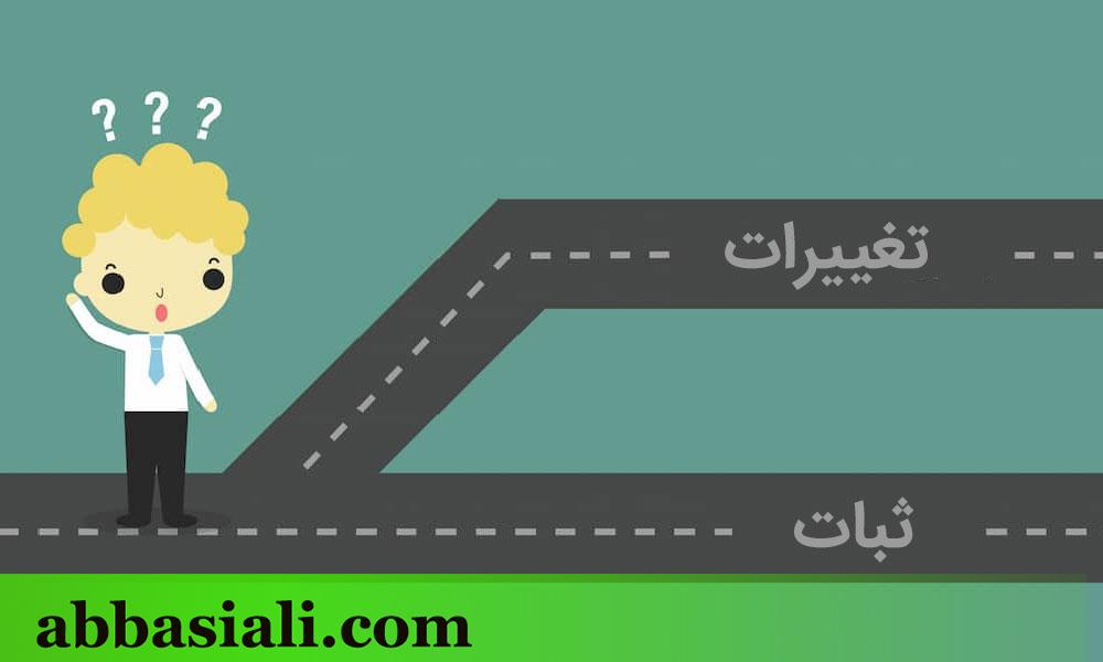 افزایش کیفیت زندگی علی عباسی