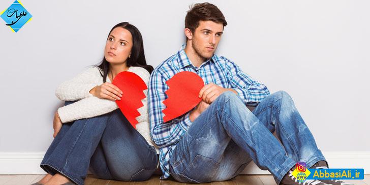 رابطه عاطفی ناسالم